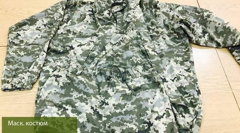О форме для армии