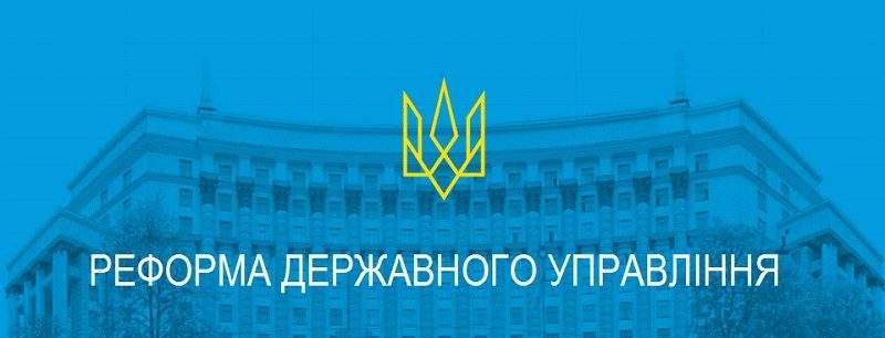 Стандарти ЄС є ключовим пріоритетом у реформуванні системи державного управління в Міністерстві енергетики та вугільної промисловості України