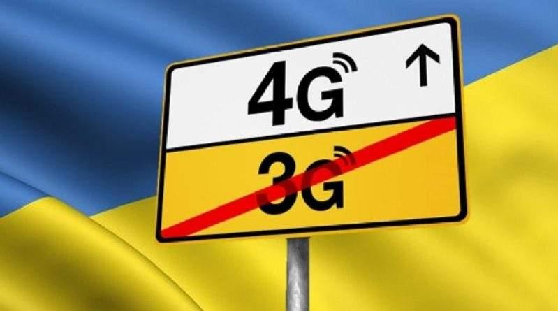Уряд запускає процедуру продажу ліцензій зв'язку 4G