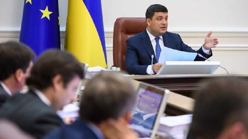 Уряд не підтримує ідею НКРЕКП про введення RAB-тарифів, вони можуть призвести до зайвих витрат українців на електроенергію