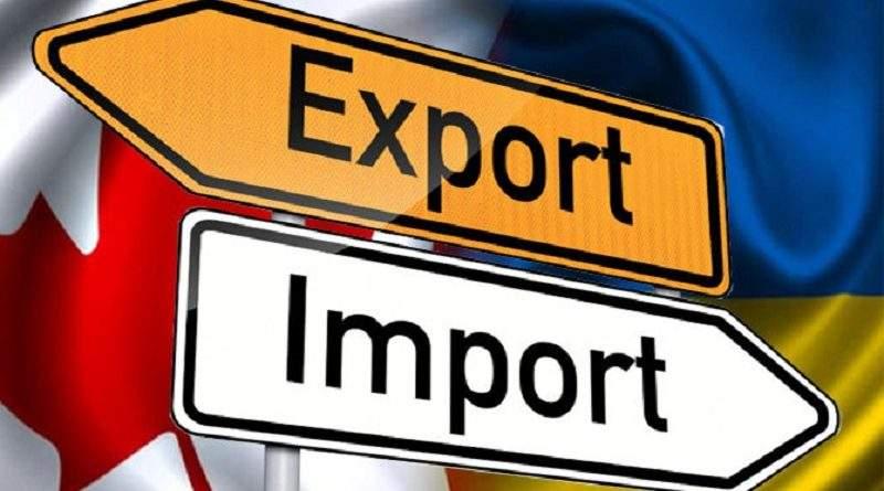 Експорт українських агротоварів до Канади за 6 місяців цього року вже перевищив показники 2016 року