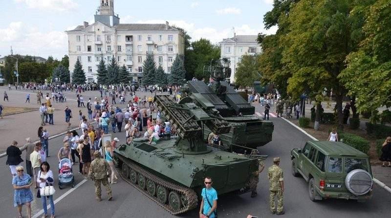 Краматорськ святкує Незалежність України (фото)
