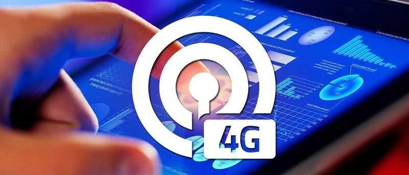 Уряд відкрив діапазон 1800 МГц для впровадження в Україні радіотехнології 4G