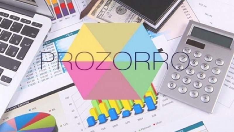 ProZorro сигналізуватиме про потенційні порушення державних замовників у закупівлях