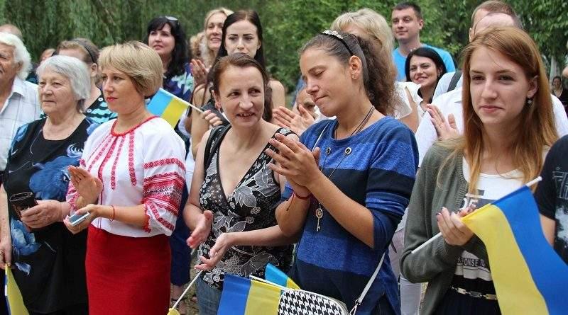 В Авдіївці відзначили День Державного Прапора України (фото, відео)