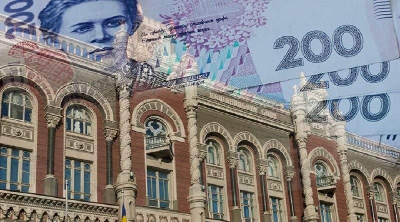 Банківська система була помірно збитковою у першому півріччі 2017 року через доформування резервів двома банками