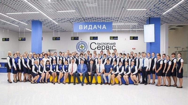 В Україні запрацював найбільший центр із оформлення біометричних закордонних паспортів та ID-карток (фото)
