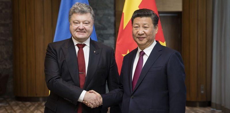 Лідер КНР Сі Цзіньпінь привітав Президента України з 26-ю річницею Незалежності України