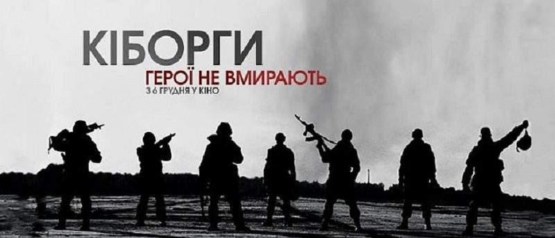 Держкіно презентує офіційний тизер фільму Ахтема Сеітаблаєва «Кіборги»