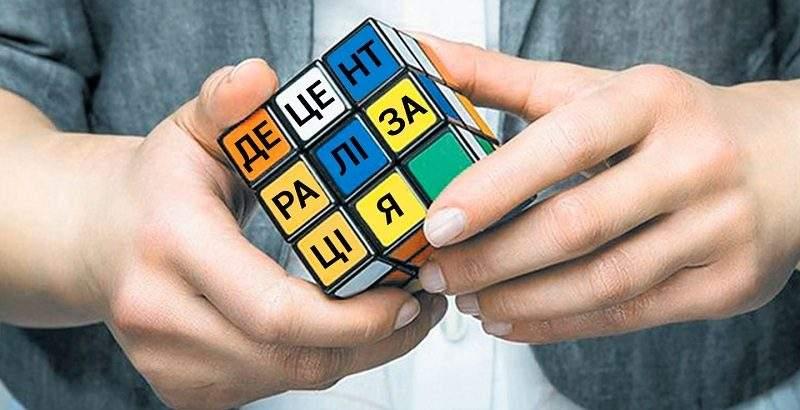 Уряд вніс зміни до перспективного плану Одеської області