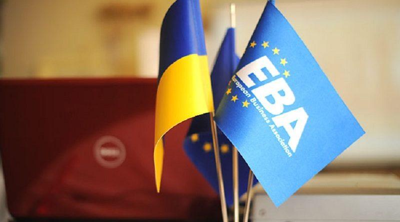 Міністр юстиції обговорив з представниками Європейської бізнес асоціації питання боротьби з рейдерством