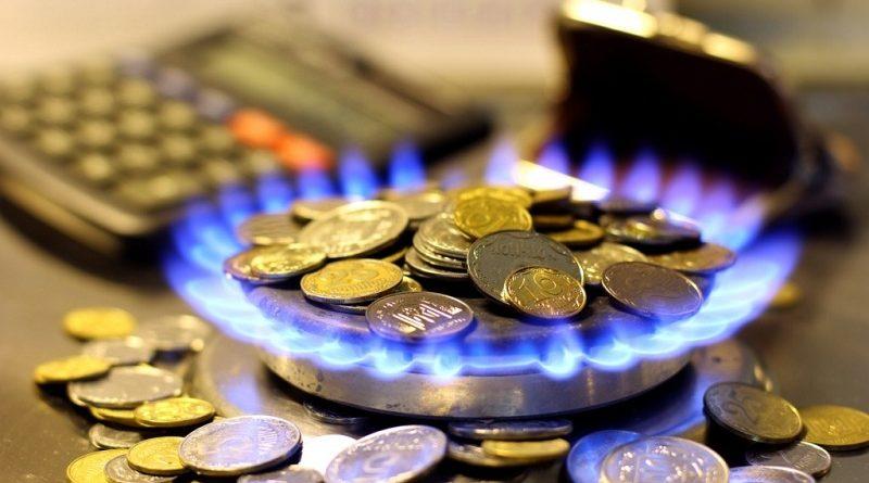До 2020 року витрати газу потрібно зменшити на 50% - із 18 до 9 млрд куб. м