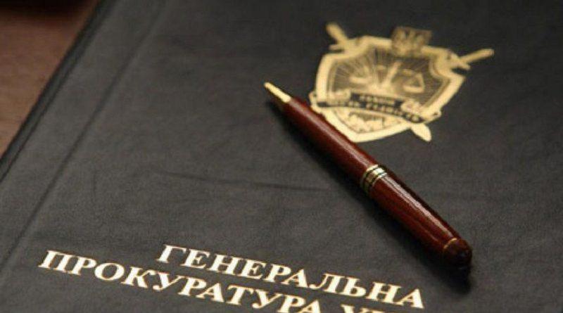 Генпрокуратура завершила досудове розслідування стосовно головного державного ревізора - інспектора ГУ ДФС у м. Києві, який одержав 270 тис грн хабара