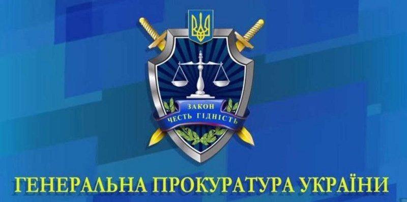 Органами прокуратури попереджено порушення майнових інтересів держави в особі ПАТ «Укрзалізниця» у розмірі більш ніж 5 млн доларів США