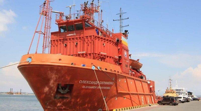 ГПУ спільно з СБУ викрито незаконну схему, спрямовану на заволодіння та розтрату державних коштів, які передбачались для ремонту морського судна-буксиру «Олександр Охрименко»