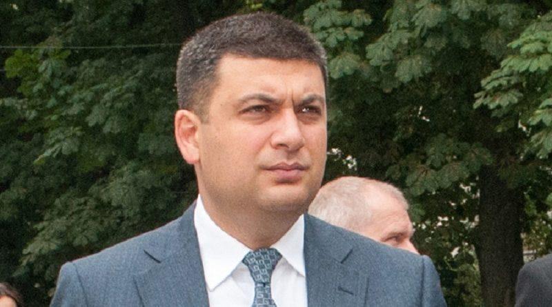 Володимир Гройсман розпочав робочу поїздку до Дніпропетровської області