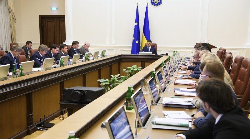 Глава Уряду відкрив засідання Кабінету Міністрів