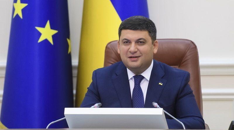 Уряд закладає 1 млрд грн на модернізацію початкової школи в Україні та передбачає вже у вересні затвердити програму будівництва дитячих садків