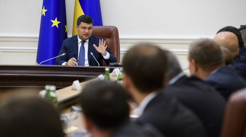 Глава Уряду про ситуацію на ринку скрапленого газу: Це диверсія проти України