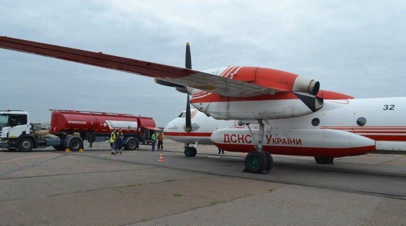 Літак ДСНС України вилетів до Грузії для гасіння лісових пожеж у гірській місцевості (фото, відео)