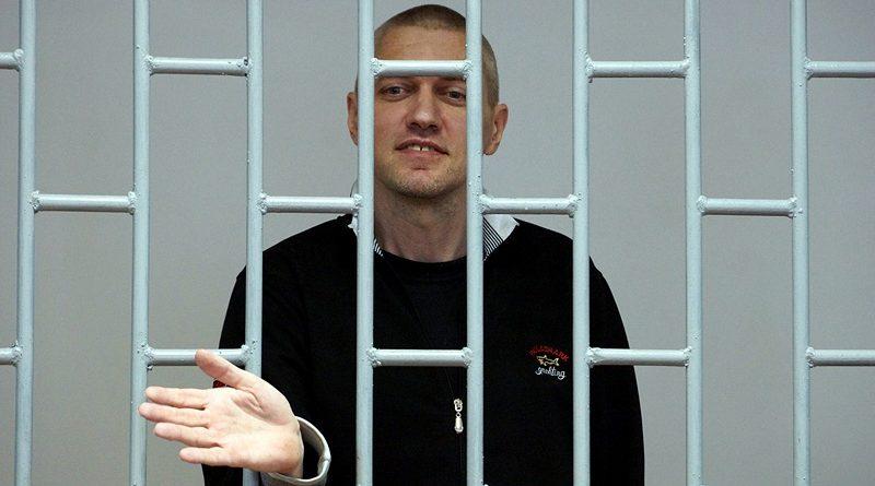 Лутковська просить російського Омбудсмана встановити місцезнаходження Станіслава Клиха