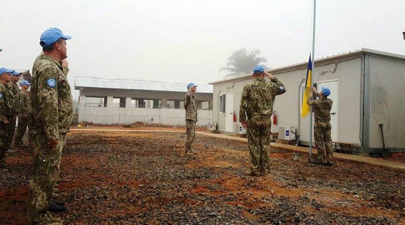 В ДР Конго українські військові урочисто підняли Державний Прапор України у трьох таборах (фото)
