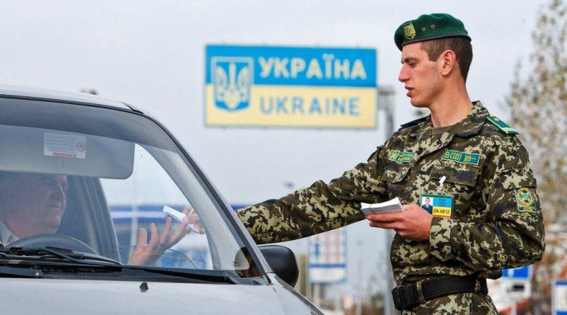 З часу Незалежності України прикордонному контролю піддано 1,8 мільярда осіб та 380 мільйонів транспортних засобів (інфографіка)