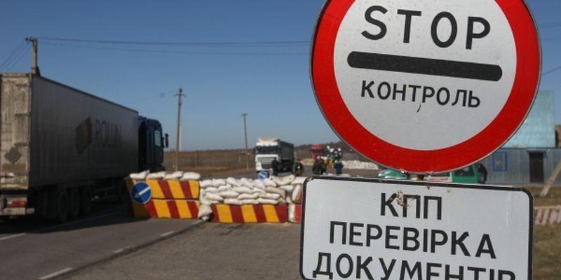 На Донеччині неподалік від контрольного поста двоє громадян підірвалися на розтяжці