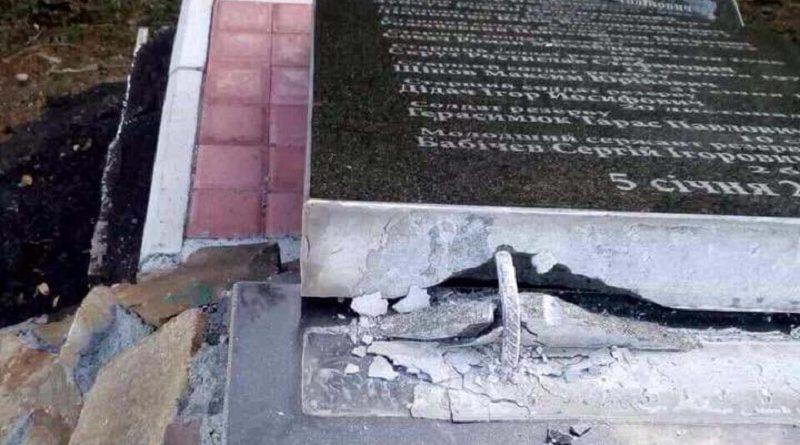 За фактом пошкодження пам'ятника бійцям батальйону ім. Кульчицького під Бахмутом відкрито кримінальне провадження (фото)