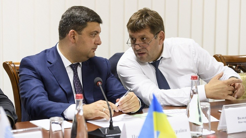 Уряд схвалив нову Енергетичну стратегію України