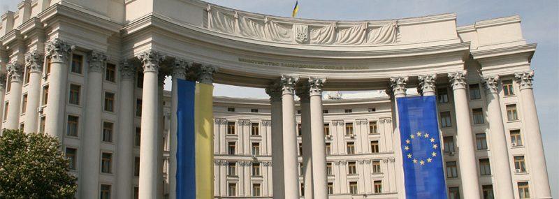 Коментар МЗС України у зв'язку з «візитом» президента РФ В.Путіна до міста Севастополь