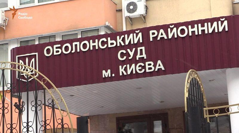 Дії сторони захисту у провадженні стосовно екс-президента В. Януковича направлені виключно на затягування процесу