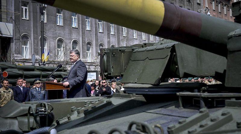 Розпочинаємо програму збройно-технічного осучаснення армії до рівня 21-го століття