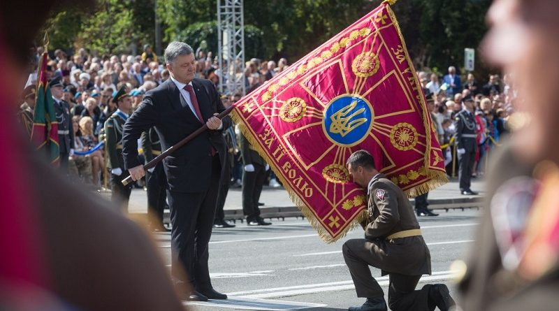 Виступ Президента під час урочистого заходу «Парад військ» з нагоди 26-ї річниці Незалежності України (фото, відео)