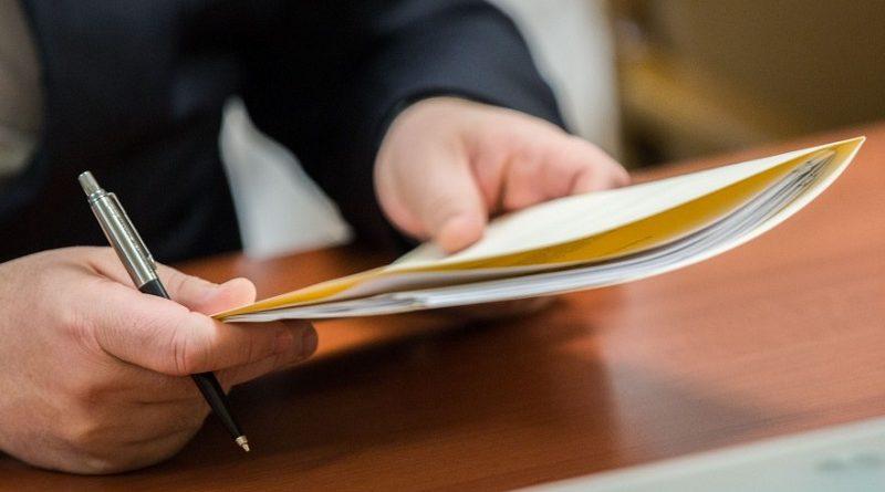 Президент увів у дію рішення РНБОУ щодо посилення заходів із кібербезпеки держави
