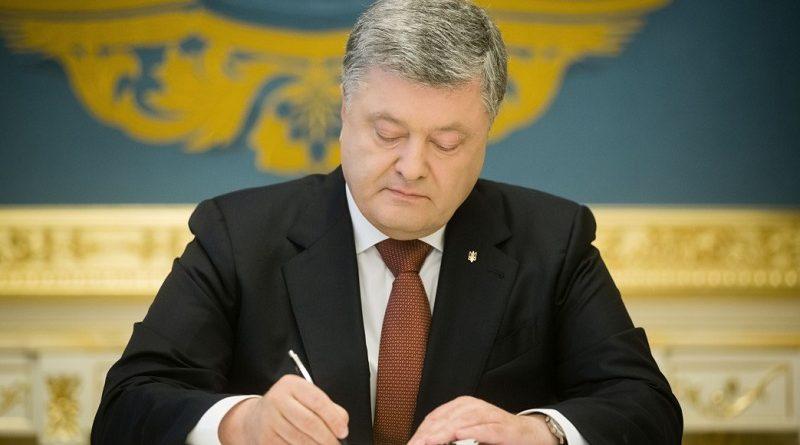 Президент підписав Закон про посилення відповідальності за незаконну порубку лісу та порушення вимог з охорони пралісів