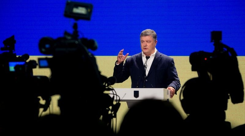 Урочистості з нагоди 50-річчя створення Світового Конґресу Українців (фото)