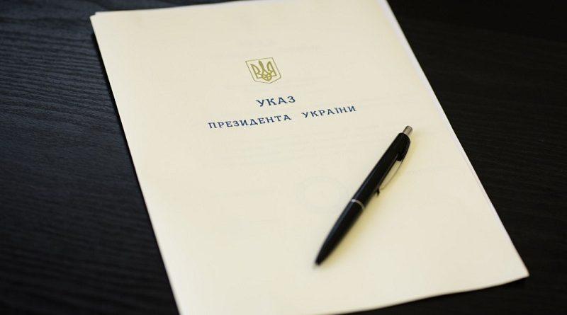 Президент підписав Указ про надання гуманітарної допомоги Грузії