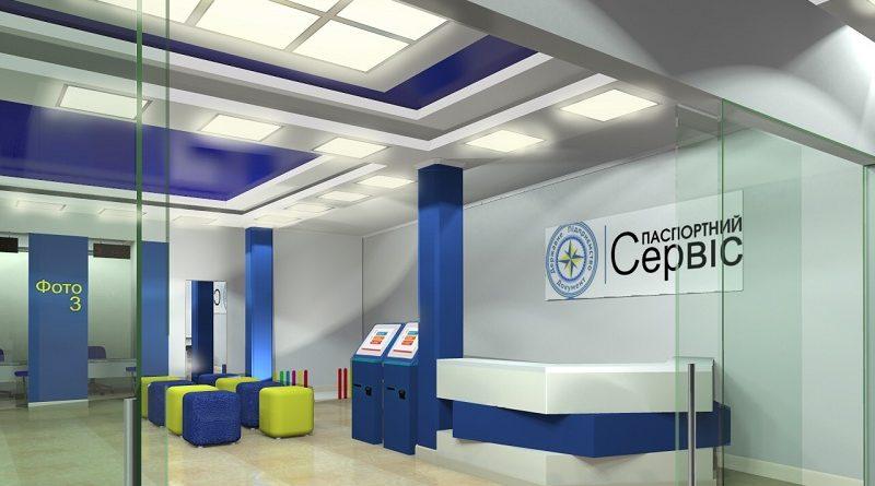 Старт роботи найбільшого Центру з оформлення закордонних біометричних паспортів та ID-карток (фото)