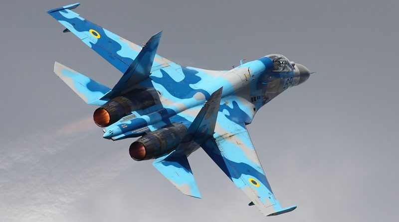 Українські військові льотчики готові до участі в міжнародному авіаційному показі «International Airshow-2017» у Польщі (фото)
