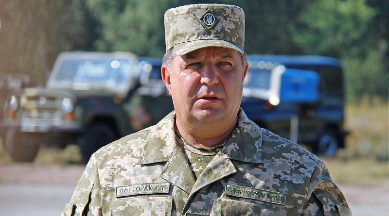 Генерал армії України Степан Полторак: «Наша мета — якісна підготовка до міжнародних навчань «Rapid trident-2017»