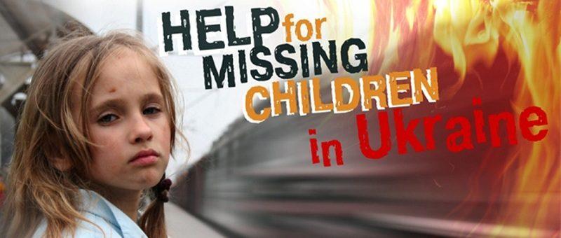 """Нацполіція і """"Київстар"""" підпишуть меморандум про співпрацю у розшуку безвісти зниклих дітей"""