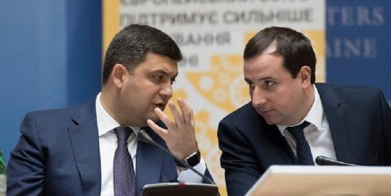 Уряд розпочинає конкурси на нові посади в міністерствах