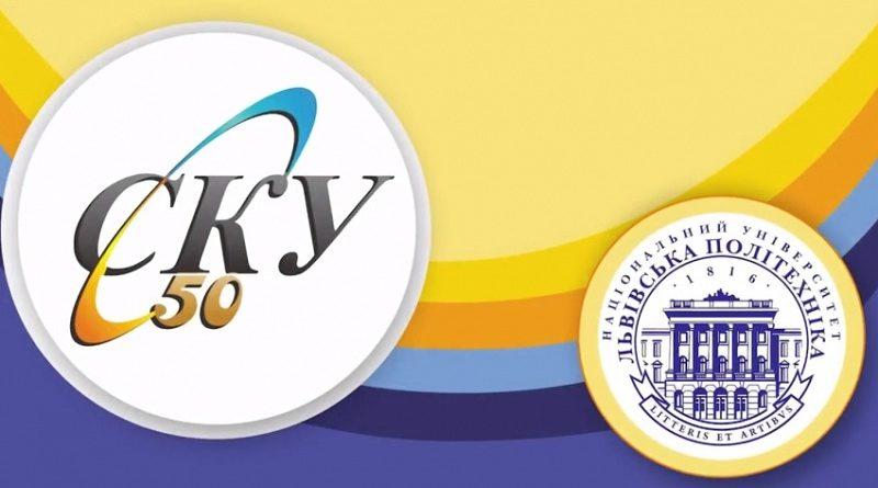 Без єдності українцям не вдасться бути вільними