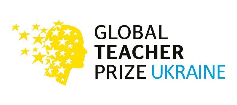 """На """"Нобелівську"""" премію для вчителів претендують понад 2 тис. педагогів"""