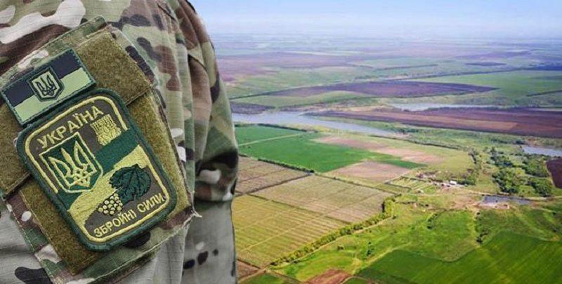 На Запоріжжі у власність учасникам АТО передано більше тисячі гектарів земель