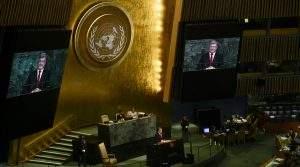 Виступ Президента України під час загальних дебатів 72-ї сесії Генеральної Асамблеї ООН (відео, фото)