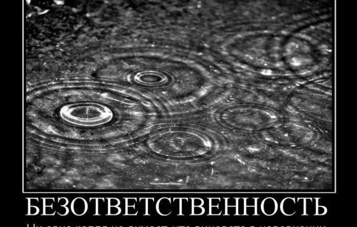 О Ключевой Украинской Ошибке