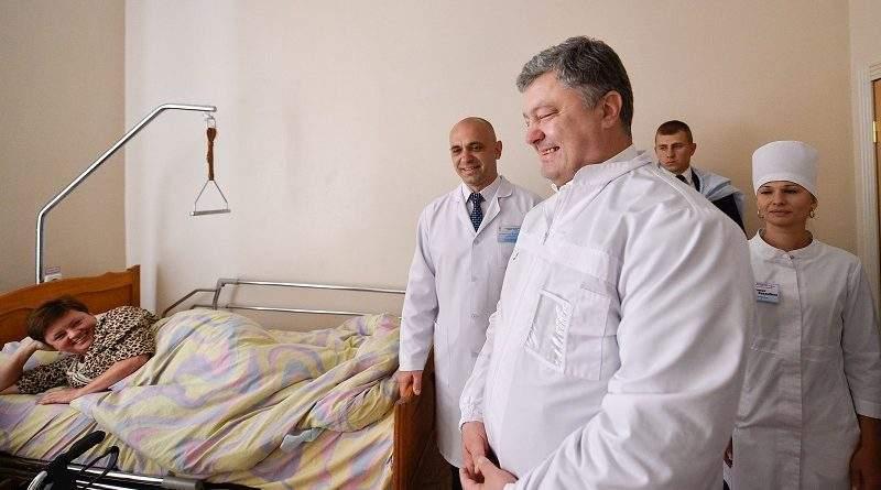 Праця лікаря має бути достойно оцінена державою – Президент