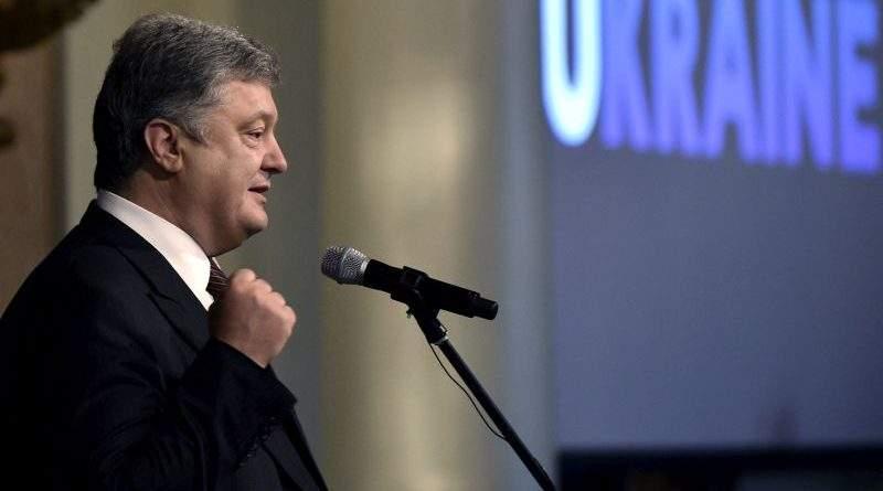 Петро Порошенко зустрівся з українською громадою Канади (фото)